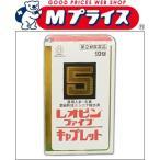 【湧永製薬】レオピンファイブキャプレットS 50錠【第2類医薬品】