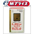 【湧永製薬】レオピンファイブキャプレットS 200錠【第2類医薬品】