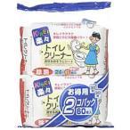 【THT】キレイ楽々トイレ除菌クリーナー 30枚*2個パック☆日用品 ※お取り寄せ商品