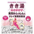 【バスクリン】きき湯 クレイ重曹炭酸湯 30g ◆お取り寄せ商品