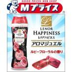 なんと!あの【P&G】レノアハピネス アロマジュエル ルビーフローラルの香り 375g が特価! ※お取り寄せ商品