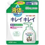 【ライオン】キレイキレイ 薬用ハンドソープ 詰替え用大型サイズ 450ml