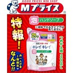 キレイキレイ 薬用泡ハンドソープ シトラスフルーティの香り 200ml [詰め替え用]