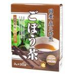 【ユニマットリケン】国産直火焙煎ごぼう茶 30包 ※お取り寄せ商品