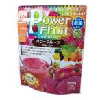 【ユニマットリケン】 パワーフルーツスムージー 70g ◆お取り寄せ商品