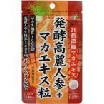 【ユニマットリケン】発酵高麗人参+マカエキス粒 62粒 ※お取り寄せ商品