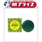 【第2類医薬品】【町田製薬】 吸出し青膏 たこの吸出し 10g
