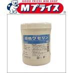 【昭和製薬】 白色ワセリン 500g 【第3類医薬品】 ※お取り寄せ商品