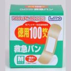 【日進医療器】 エルモ救急バンMサイズ100枚入■  ※お取り寄せ商品