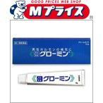 【第1類医薬品】【大東製薬】男性ホルモン軟膏 グローミン 10g (性機能改善)※お取り寄せになる場合もございます