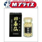 【昭和化学】回春仙(かいしゅんせん) 220錠 【第2類医薬品】※お取り寄せ商品