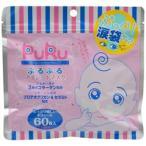 【SPC】ぷるアイシートマスク 60枚入 ※お取り寄せ商品