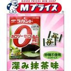 なんと!あのラカントの「カロリーゼロ飴」深み抹茶味(48g)を、激安GETできるチャンス!◆お取り寄せ商品【サラヤ】
