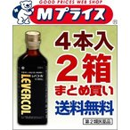 【第2類医薬品】【日邦薬品】レバコール 250ml×4本の2箱まとめ買いセット ※お取寄せの場合あり
