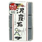 【ペリカン石鹸】ペリカン石鹸 泥炭石3個セット DR-110×3 ◆お取り寄せ商品【P】