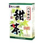 【山本漢方】100%甜茶 3g×20包☆☆※お取り寄せ商品