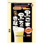 【山本漢方製薬】黒ごま黒豆きな粉 計量タイプ 200g ※お取り寄せ商品