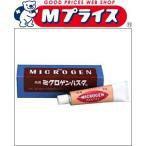 【第1類医薬品】【啓芳堂製薬】 ミクロゲンパスタ 6g  ☆☆※お取り寄せ商品