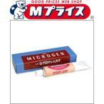【第1類医薬品】【啓芳堂製薬】 ミクロゲンパスタ 30g  ☆☆※お取り寄せ商品