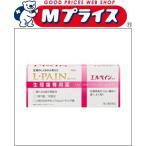 【第(2)類医薬品】【興和】エルペインコーワ 12錠 ※お取り寄せ商品