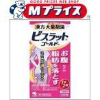 【小林製薬】 ビスラットゴールドb (漢方大柴胡湯) 280錠  【第2類医薬品】