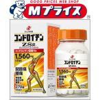 【第3類医薬品】【送料無料の2個セット】【ゼリア新薬】コンドロイチンZS錠 270錠