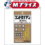 【ゼリア新薬】コンドロイチンZS錠 150錠 【第3類医薬品】