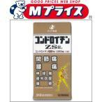 【ゼリア新薬】 コンドロイチン ZS錠 310錠【第3類医薬品】