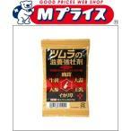 【ツムラ】ツムラの滋養強壮剤ワンテンPα 分包6カプセル×1シート ☆☆※お取り寄せ商品【第2類医薬品】