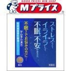 【ツムラ】柴胡加竜骨牡蛎湯エキス顆粒 1.875g×12包 ☆☆※お取り寄せ商品【第2類医薬品】