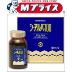 【お得な2個セット】【日水製薬】シーアルパ 100 180錠×2本入り