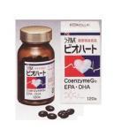 【日水製薬】シーアルパビオハート 120粒 ※お取り寄せ商品