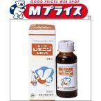 【全薬工業】 新小児ジキニンシロップ 24ml 【第(2)類医薬品】