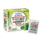 【大正製薬】リビタ コレスケアキトサン青汁 3g×30袋 ※お取り寄せ商品