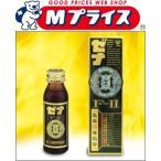 【第2類医薬品】【大正製薬】ゼナF2 50ml