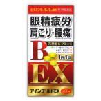 【第3類医薬品】【小林薬品工業】アインゴールドEX 200錠 ※お取り寄せの場合あり