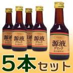 【クロレラ工業】グロスミン源液ドリンク 80ml ×5本セット