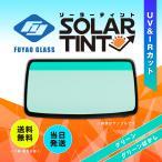 スズキ ジムニー VAN 660cc [ゴム]用フロントガラス 車両型式:JA11系 年式:H.2.3-H.7.11 ガラス型式:LJ30/LJ31 ガラス色:緑 ボカシ:緑