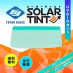 三菱 キャンター 標準用フロントガラス 車両型式:FB/FE/FG300系 年式:S.60.10-H.5.10 ガラス型式:FE300 ガラス色:緑 ボカシ:緑