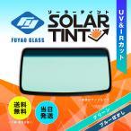 PORSCHE (ポルシェ) ケイマン 2D CP用フロントガラス 987 H.17-  UVカット 色:緑 /ボカシ:青 車検対応 新品 品番:644106
