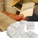 カンフル パウダー 12pcs Made in Japan 防虫 防虫剤 天然由来 木 クスノキ ウッド 服用 タンス 引き出し レディース メンズ