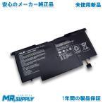 【全国送料無料】Asus ZenBook UX31A UX31E 交換用バッテリー C22-UX31