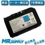 【全国送料無料】Fujitsu 富士通 FM-61A M-61B FM-61C FM61D FM-66C用 Li-ionバッテリパック