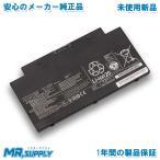 FUJITSU FMVNBP233 内蔵バッテリパック