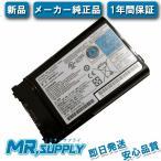 【全国送料無料】Fujitsu 富士通 内蔵バッテリパック FMVNBP171