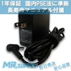 【全国送料無料】Asus ZENBOOK UX21A UX31A UX32A 19V 2.37A N45W-02 互換ACアダプター ADP-45BW B 対応