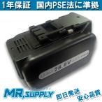【全国送料無料】パナソニック Panasonic EZ7880LP2S-B ハンマードリル用 28.8V 3Ah リチウムイオン電池パックLPタイプ EZ9L82 対応