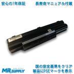 Fujitsu 富士通 FMV LIFEBOOK AH52/DNA AH77/DN AH56