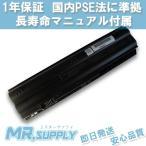HP Mini 110-4100 Pavilion dm1-4000 dm1-4100 dm1-4200
