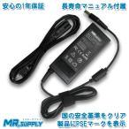 【全国送料無料】 東芝 dynabook 19V 3.42A 65W ACアダプター PAACA027対応